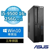 【南紡購物中心】ASUS 華碩 B360 SFF 商用電腦 i5-9500/16G/256G PCIe/Win10專業版/3Y