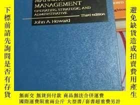 二手書博民逛書店MARKETING罕見MANAGEMENT Operating,strategic,and administrat
