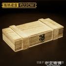 絕地求生模型道具落地成盒 吃雞戰場玩具武器收納盒送禮物木箱子 小艾時尚.NMS