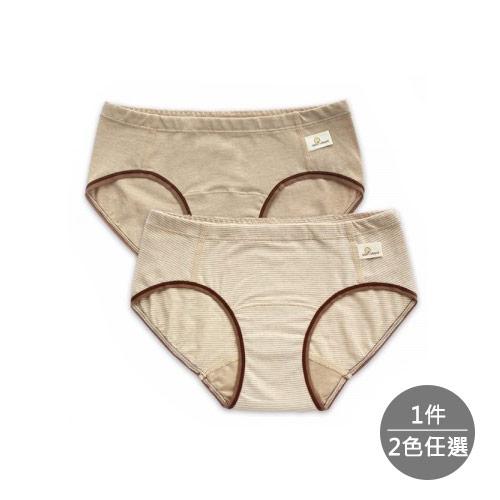 【櫻桃蜜貼】生理褲一件 -二色可選(日常及生理期皆適用)貼心夾層 無防水層更透氣