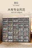 簡易鞋柜家用防塵收納神器鞋架子多層組裝經濟型門口放塑料大容量