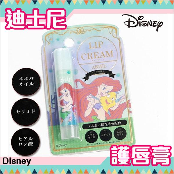迪士尼 卡通 護唇膏 小美人魚 愛麗兒 Disney 日本正版 該該貝比日本精品 ☆