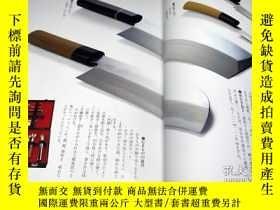 二手書博民逛書店Japanese罕見Knives Hocho and Sharpening Stone book from Jap