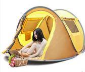 野營便攜帳篷戶外3-4人單人全自動兒童沙灘露營速開免搭建2人DF【聖誕節交換禮物】
