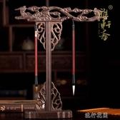 毛筆架紅木雞翅木筆架毛筆掛實木仿古雙鳳桌面毛筆收納展示架文房 交換禮物