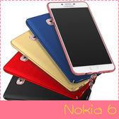 【萌萌噠】諾基亞 Nokia 6 (5.5吋)  新款 裸機手感 簡約純色素色保護殼 微磨砂防滑硬殼 手機殼 外殼