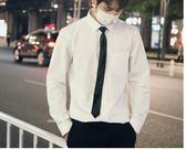 YAHOO618◮ins領帶白襯衫男長袖韓版網紅潮流帥氣襯衣純色休閒打底上衣港風 韓趣優品☌