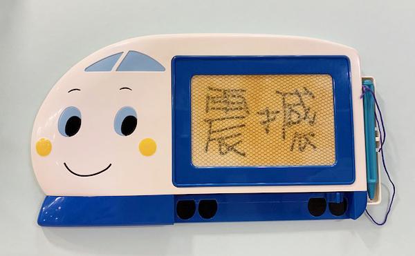 【震撼精品百貨】Shin Kan Sen 新幹線~三麗鷗新幹線兒童用造型磁性畫冊(全新展示品)#47998