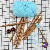 毛線機器 鉤針工具套裝竹木製布條線鉤針碳化自然木頭勾針手工編織12支裝