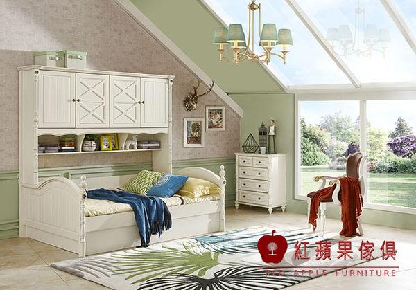 [紅蘋果傢俱] BT9905 簡美系列 韓式兒童衣櫃床 四尺 五尺 歐式 鄉村