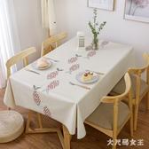 餐桌布 防水防油防燙免洗pvc餐桌布小清新長方形臺布茶幾布 BT12901【大尺碼女王】