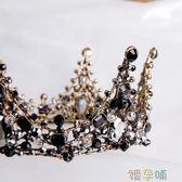 兒童皇冠兒童皇冠頭飾公主女童王冠黑色水晶大發箍  【四月特賣】