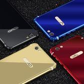 手機保護殼 -  vivox9手機保護殼x9i金屬邊框後蓋x9全包x9plus保護套 男女款潮【快速出貨好康八折】