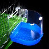 鳥籠 鳥房鳥用洗澡盆沐浴盆虎皮鸚鵡文鳥繡眼八哥畫眉用品用具大號鳥籠配件