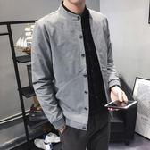 迎中秋全館85折 夾克男秋裝新款學生青少年韓版修身開衫外套