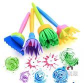 DIY兒童DIY繪畫涂鴉工具 4支裝掃把刷 EVA海綿刷 水彩顏料畫刷塗鴉工具 交換禮物