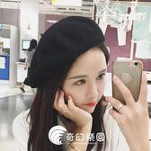 韓版羊毛貝雷帽子女秋冬天英倫畫家帽蓓蕾毛線針織帽潮-奇幻樂園