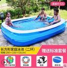 倍護嬰兒童寶寶充氣游泳池家庭大型海洋球池加厚戲水池成人浴缸【透明蓝200两环-标准】
