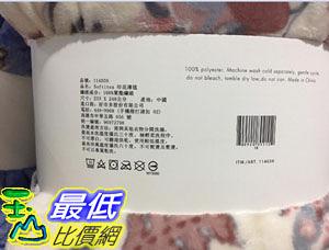 [COSCO代購] C114039 Softitex Summer Blanket 印花薄毯 233 x 248 公分 300GSM