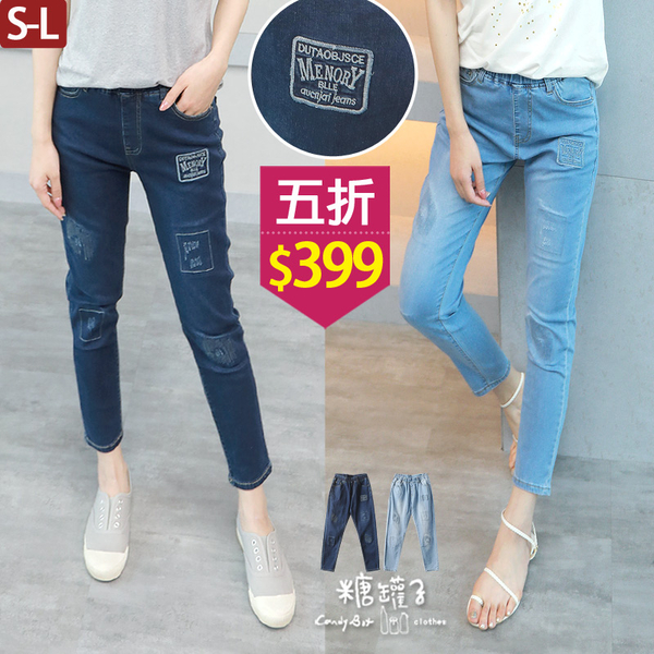 【五折價$399】糖罐子刷色造型英字刺繡雙口袋縮腰長褲→預購(S-L)【KK6855】