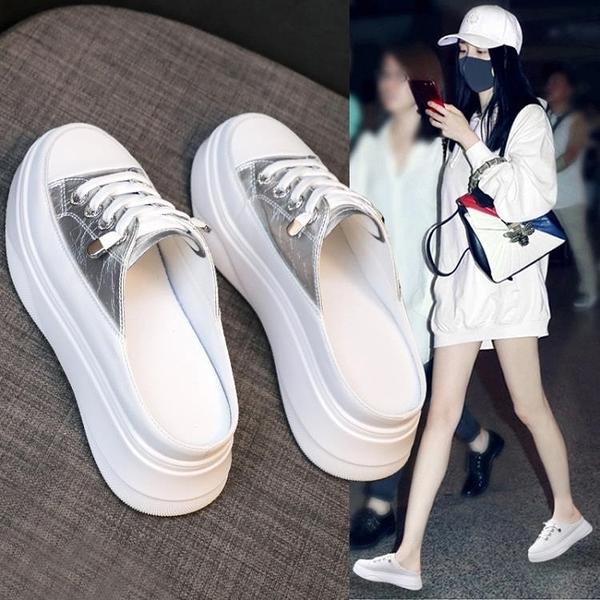 厚底拖鞋半涼拖鞋女夏時尚外穿2021夏新款網紅懶人厚底百搭無后跟小白包頭 嬡孕哺 上新