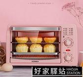 多功能電烤箱家用烘焙小型多功能干果機迷你全自動雙層小烤箱 220V