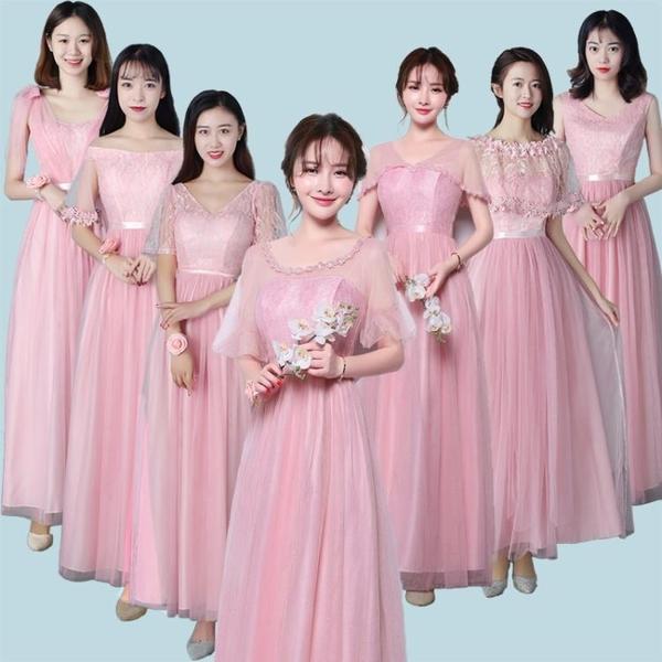 伴娘服 中長款2020新款韓版姐妹團修身顯瘦仙氣質大碼宴會晚禮服裙【快速出貨】
