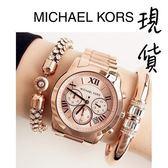 現貨 Michael Kors 庫珀玫瑰金計時表 MK6275 x40mm