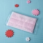 【雨晴牌-三層不織布口罩】(單片裝) (A級高效能) @兒童-粉紅色@一盒50片 材質柔軟舒適無痛耳痛