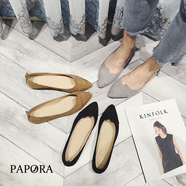 娃娃鞋.絨面條紋尖頭娃娃鞋【K048】黑/灰/棕