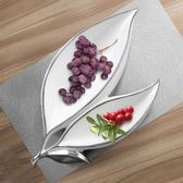 一葉一如來創意果盤客廳茶幾餐廳現代簡約陶瓷擺件裝飾品水果盤