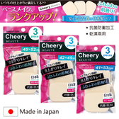 《日本製》石原商店 櫻桃肌粉餅撲3入 (M/S/長角形)  ◇iKIREI