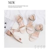 涼鞋女夏2020新款韓版百搭中跟粗跟一字扣帶仙女風羅馬蓓娜衣都