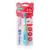 日本獅王 細潔兒童專業護理牙刷 2~6歲乳牙期(顏色隨機)【套套先生】護齦/幼兒/寶寶