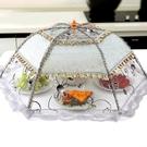 菜罩 飯桌蓋菜罩家用折疊可拆洗時尚新款防蒼蠅餐桌食物剩飯菜罩菜神器