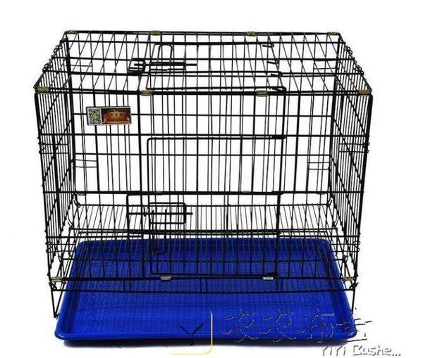 狗籠中小型犬狗籠子