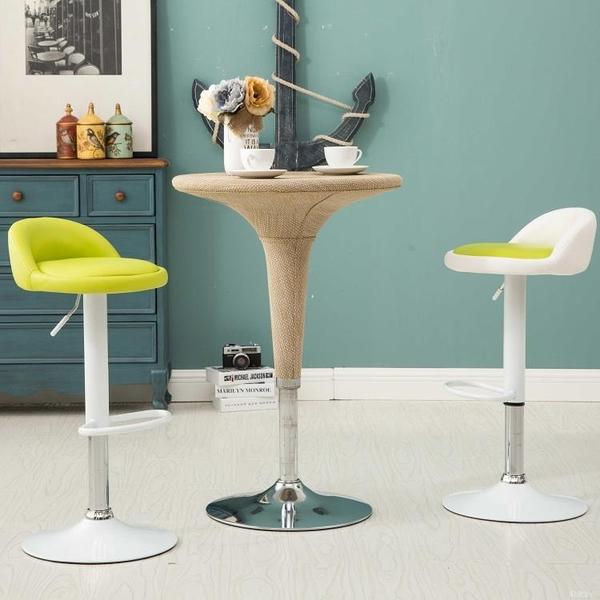 吧椅 北歐椅現代簡約咖啡廳星巴克桌高腳60厘米高凳子手機店巴臺 aj9762『科炫3C』