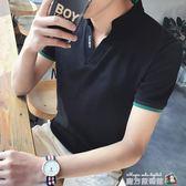 夏季男士短袖t恤修身潮流韓版V領體恤個性上衣青年衣服男裝polo衫 魔方