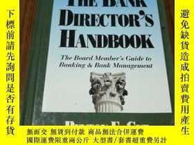 二手書博民逛書店The罕見Bank Directors Handbook 【銀行