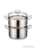 小蒸鍋304不銹鋼三層加厚3層2多1雙層蒸籠家用煤氣灶用電磁爐湯鍋 YDL