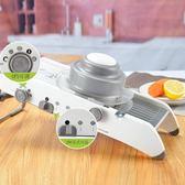 切絲器 家用多功能不銹鋼切菜器廚房切絲神器擦刨絲器切片器土豆絲切絲器