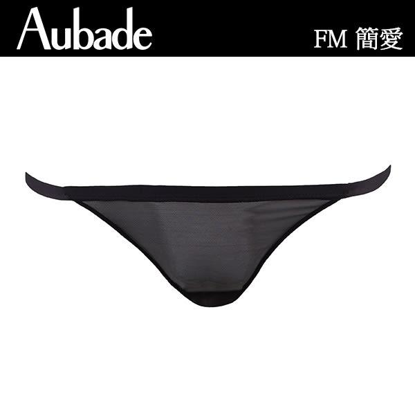 Aubade-簡愛M-L一字丁褲(粉肤.黑)FM