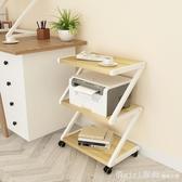 創意打印機架子辦公桌面雙層收納架現代簡約多層置物架復印機架 俏girl YTL