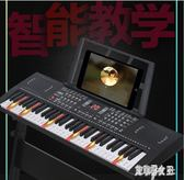多功能電子琴教學鋼琴鍵成人兒童初學者入門男女孩音樂器玩具 QQ8325【艾菲爾女王】