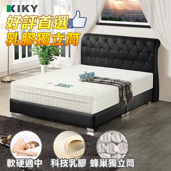 【4偏硬Q軟】乳膠三線蜂巢式│浪漫滿屋獨立筒床墊 5尺雙人標準 KIKY
