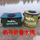 釣魚桶 折疊水桶 帆布水桶 圓形水桶 水箱 漁具 垂釣用品 夢藝家