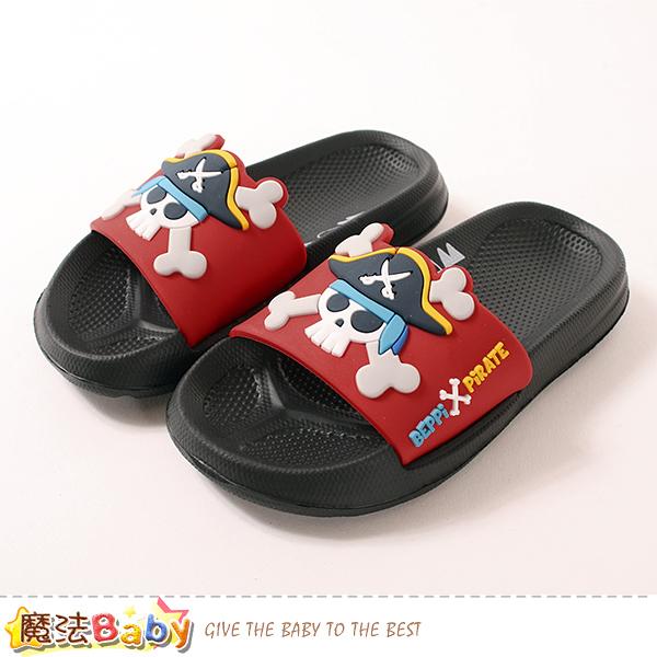 男童鞋 流線美型舒適拖鞋 魔法Baby