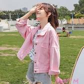 牛仔外套櫻花粉色牛仔外套女寬鬆韓版bf棒球服夾克新款秋裝糖果色上衣 JUST M