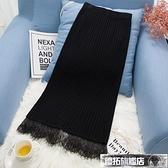 針織半身裙女秋冬新款韓版時尚高腰顯瘦中長款蕾絲開叉包臀裙 優拓