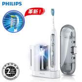 HX9172/19 飛利浦-超效牙齦白金護理音波震動牙刷
